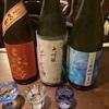高知市、老舗日本酒バー「ぼくさん」で土佐酒ほか浴びるように飲んでグランドフィナーレ!【台風の間隙で感激する土佐記10】