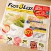 アメリカの激安スーパーFood 4 Lessでセール食材を中心にお買い物