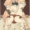 大相撲の奥深さ