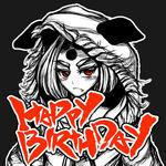 【今日のラクガキ】猫耳パーカーの女の子イラストで誕生日を祝う