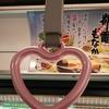 東京さくらトラム(都電荒川線)ハートのつり革