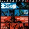 アルカディア 70 : アルカディア Vol.70 ( 2006 年 3 月号 )