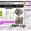 中古購入+リノベーション|福岡市 中古マンション