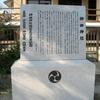 宇品の神田神社
