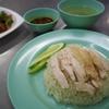 《タイ》バンコク ピンクと緑の有名店で おすすめカオマンガイ食べ比べ