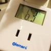 3Dプリンターの消費電力ってどのぐらい?3Dプリンタにかかる電気代の試算