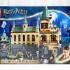 LEGO 76389 秘密の部屋 ハリー・ポッター