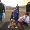 放課後チャレンジ広場「焼き芋・焼きリンゴ」