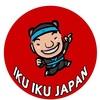タイ語の勉強にも!バンコクの美味しいお店情報も!IkuIku JAPAN最新動画!!