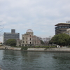 広島平和記念公園を歩いてみて思ったこと