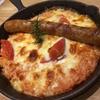 【タカナシミルクレストラン】チーズ・クリーム料理が美味しい♪【みなとみらい】