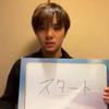 国別対抗戦 宇野昌磨選手が今大会にかける想いを語ってくれました! 直前まで考えた末、選んだ言葉は…?? 【動画】