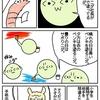 教えて!ニダ社長!1~空はどうして青いの?~