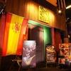 【オススメ5店】大船・戸塚・東戸塚・保土ヶ谷(神奈川)にあるスペイン料理が人気のお店