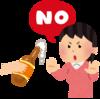【筋トレ ビール だめ】筋トレ後にお酒飲みまくった結果!ノンアルで我慢しよう