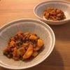 昨日の簡単夕食ーお勧めギリシャ家庭料理レシピ①ー