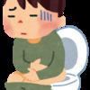 【赴任前に要確認】スバル期間工のトイレ事情(矢島工場/他)