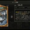 【Shadowverse 構築記事】天界の門(ローテ用)