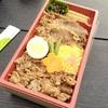 薩摩牛4%の奇跡 牛肉弁当(1500円/鹿児島県/C-3)