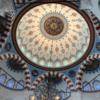 【イスラム】Selamat Hari Raya Idul Adha【犠牲祭】