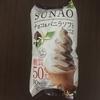 低糖質アイス!SUNAO[スナオ]シリーズ ランキング!