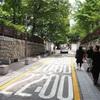 韓国🇰🇷ショッピング、三清洞・北村