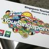 チャンギ国際空港でSingapore Tourist Passを購入してみた(2016年9月版)