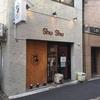 神田 日本酒バル 酒趣