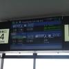 SFC修行第5弾 3・4レグ目 女満別→新千歳→神戸 搭乗記と新千歳空港散策 復路編