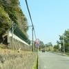 熱海・稲取 電車旅@稲取の町をひたすら歩く その5