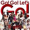 【2016年】第67回紅白歌合戦出場歌手の作品まとめ E-girls編