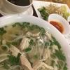 1日分の野菜で健康生活〜ヘルシーなベトナムフォー〜【PHO 99】