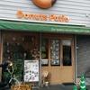 高知市神田 ドーナツパティオでドーナツを買う♪