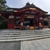 日本一周Day1 自宅(千葉)から水戸(茨城)へ
