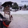 御朱印ジャパン 第3回 東京下町さんぽ御朱印めぐり~南蔵院・寛永寺 ~お散歩しながら歴史を知るっていいね~