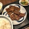 新宿のねぎしで牛タン&カルビ定食!!