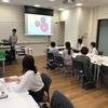 20180707 常葉大学の安武先生による「顧客と自社で価値を共創する面的思考の実験ワークショップ」