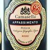 Camasella Appassimento Rosso (カマセッラ・アパッシメント ロッソ)