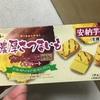 ブルボン ブランチュールミニDX 濃厚さつまいもチョコレート  食べてみました