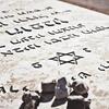 家庭連合幹部が学ぶべき「ユダヤ教」ラビの教え
