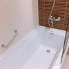 バルセロナで浴槽付ホテル!Hotel ILUNION Auditori
