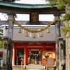 出石神社(兵庫県豊岡市、但馬国一宮)の紹介と御朱印