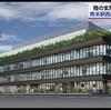 JR熊本駅西ビル開発へ