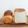 チクテベーカリーの食パンと山食パン/CICOUTE BAKERY