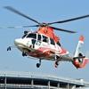 2021年2月13日(土) うおー!「はまなす1号」が撮れたよ!しかも浦安ヘリポートで!そのあと東京ヘリポートに転戦して色々撮れた話