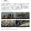 瀬尾さん 正論 福島への度重なる侮辱 断罪すべき 2021.7.22