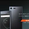 【nuroモバイル】プレミアム帯域オプションは,1Mbpsで実質使い放題だった!【検証結果】