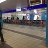 日本で2番目に多い改札機 相鉄線横浜駅