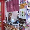 MEGAドンキ渋谷「たぴも茶房」