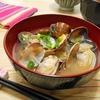 簡単!!あさりの味噌汁の作り方/レシピ